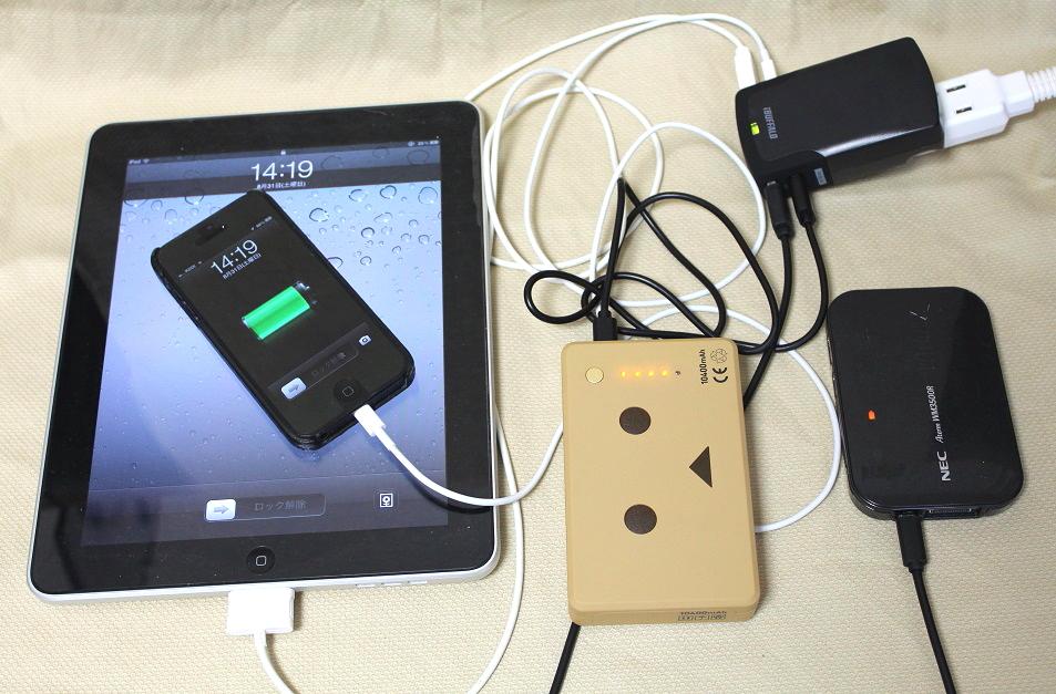 bmspa09bk-charge
