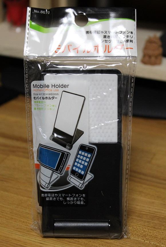 mobile-holder