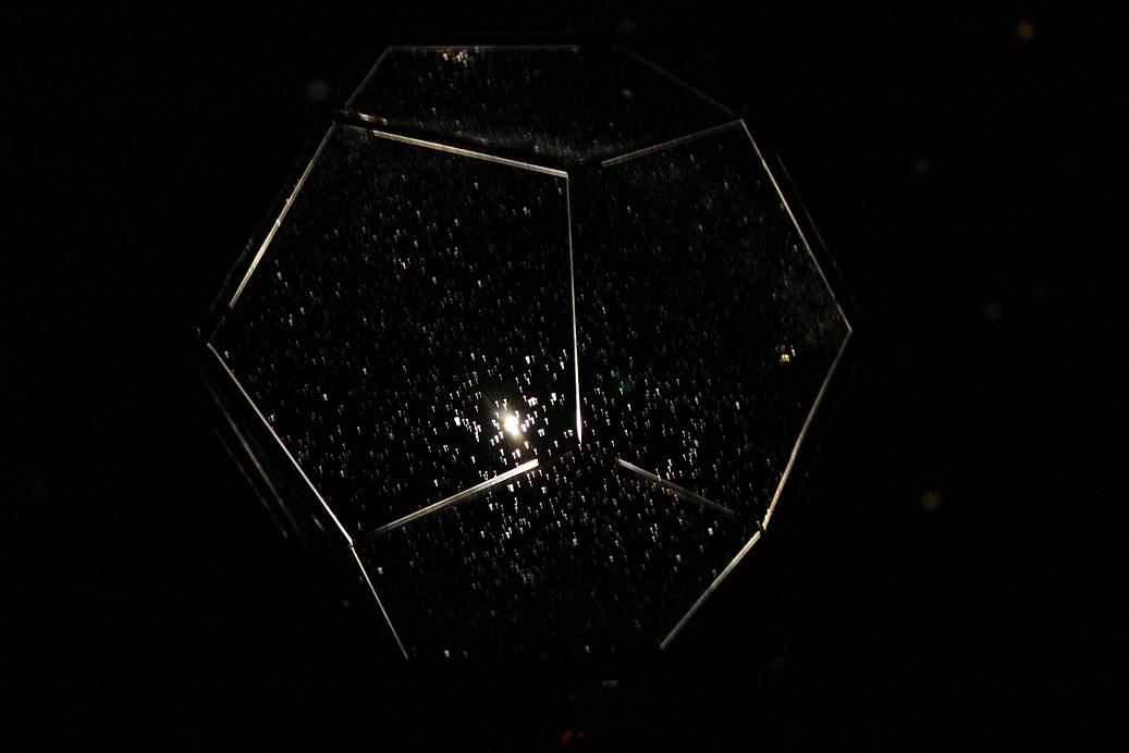 planetalium-pic2