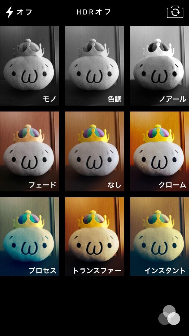 iOS7-camera-filter