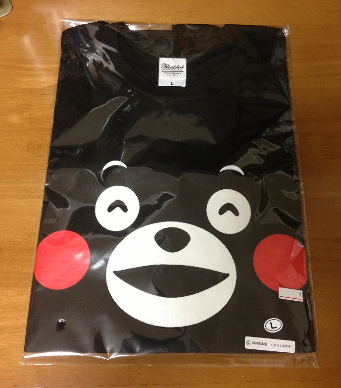 kumamon-shirts