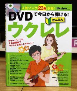 ukurere-lesson-book