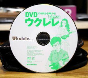 ukurere-lesson-dvd