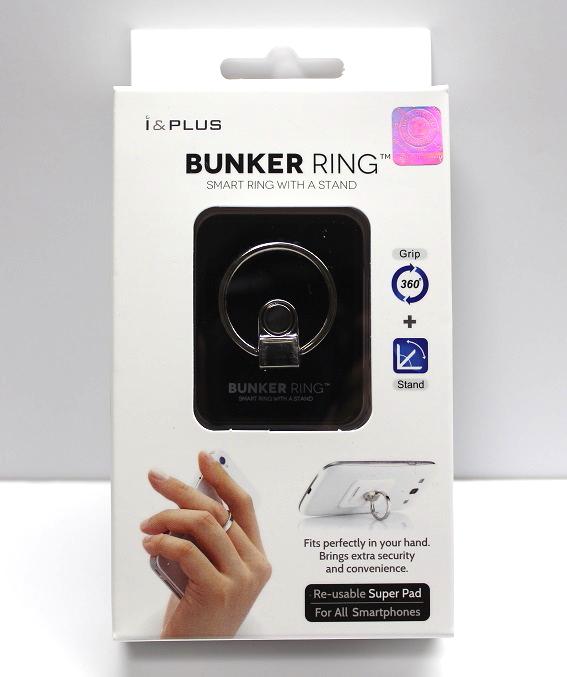 bunker-ring