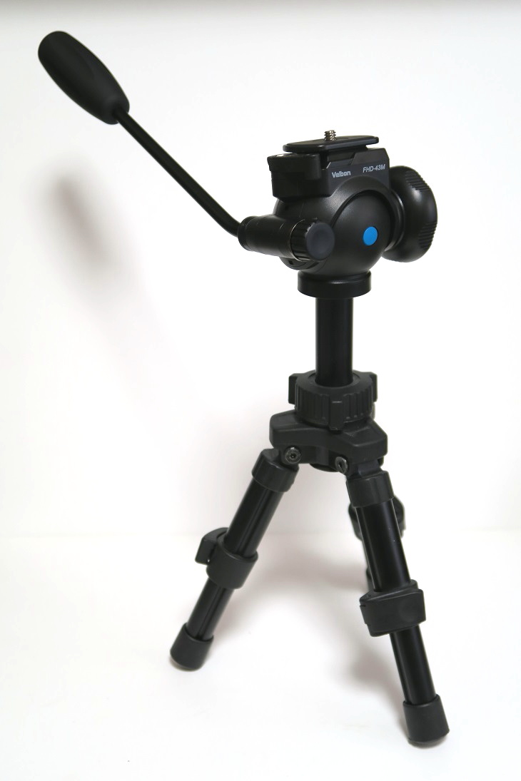 FHD-43M_with_tripod