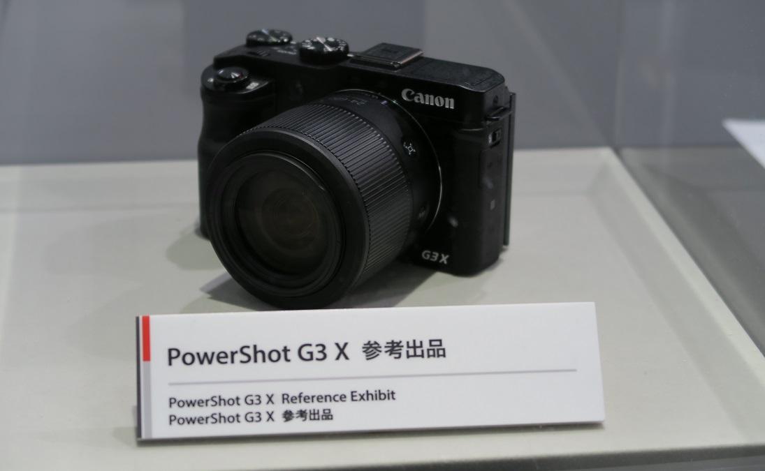 PowerShot_G3X
