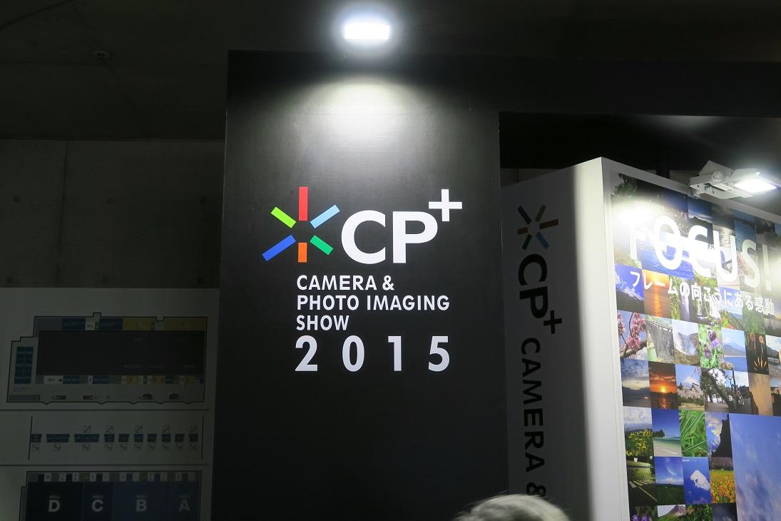 cp_plus_2015