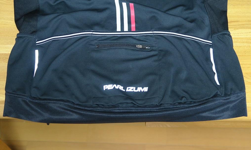 pearl-izumi-312B-backpocket