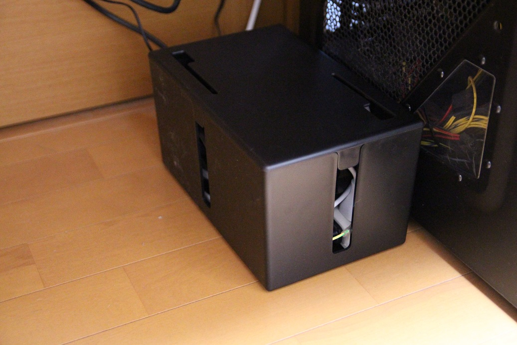 cablebox_after