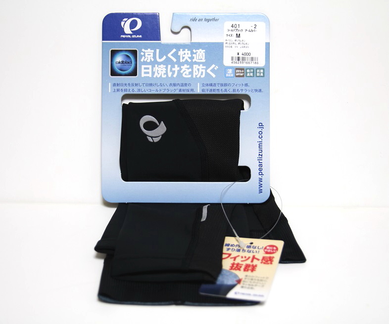 coldblack-armcover-package