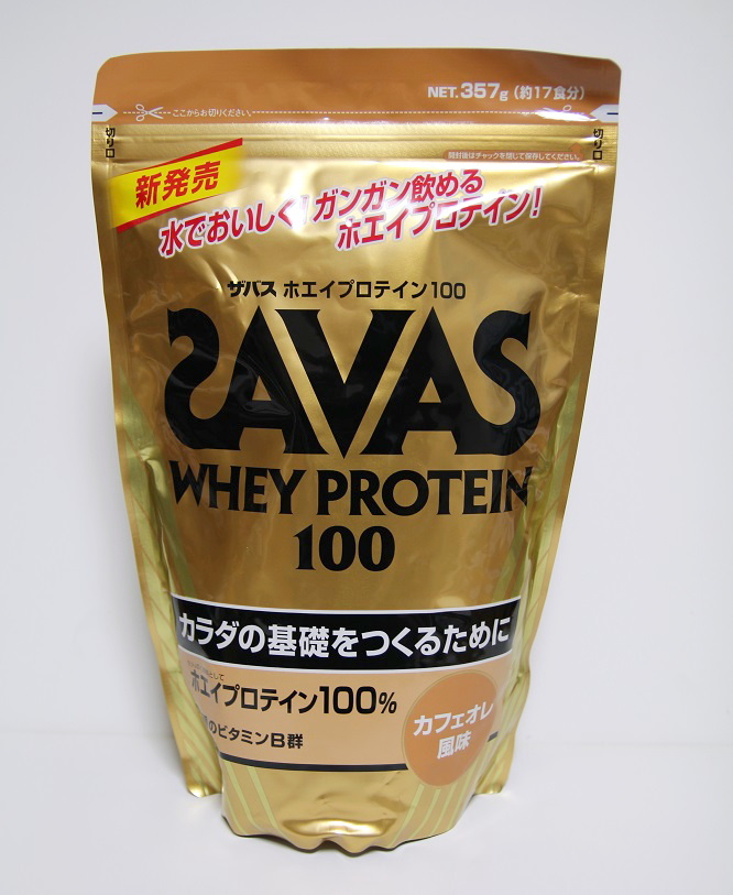 protein_package