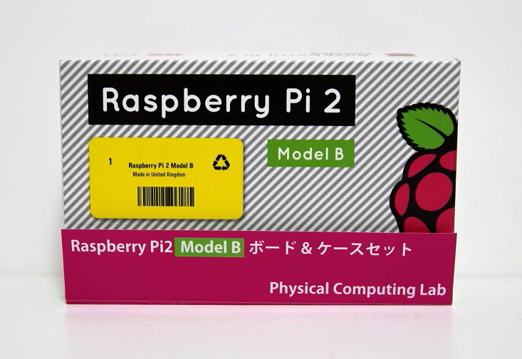 RaspberryPi2_package