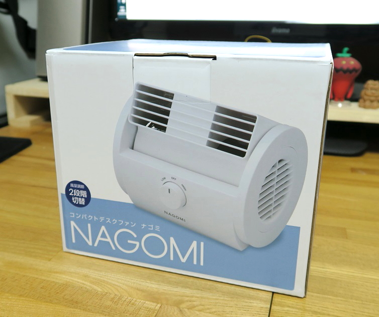 nagomi-package