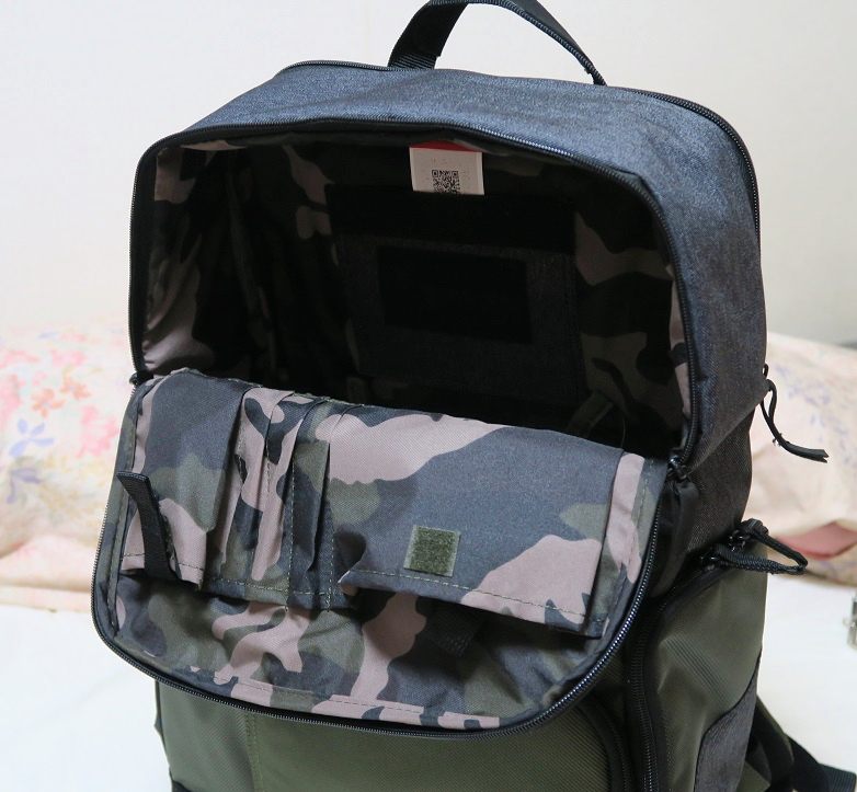 street-bag-room2