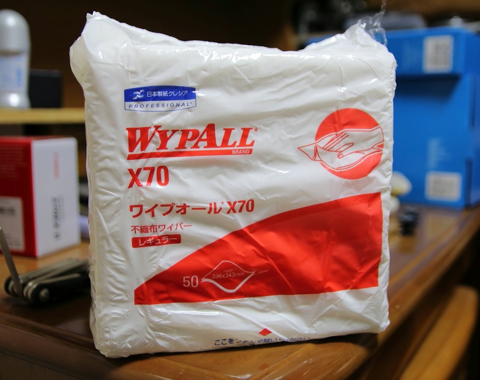 wypall-x70_package