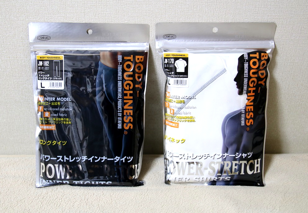power_stretch_package