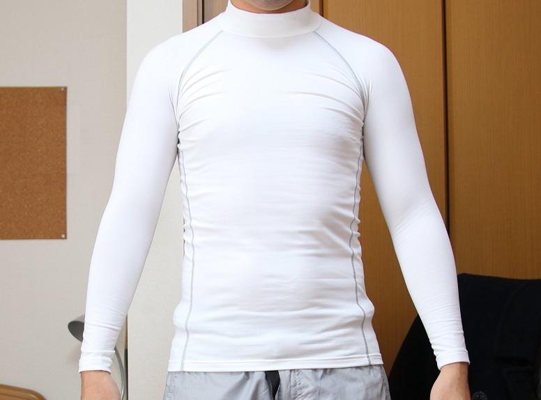 power_stretch_shirt_fitting